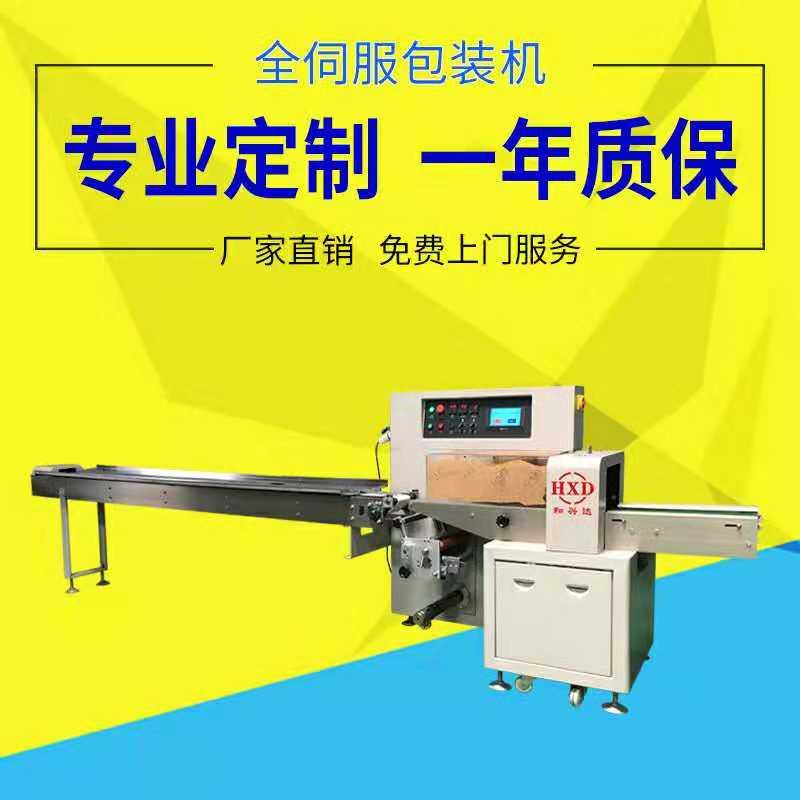 枕式包装机厂直直销 高速全自动拉伸膜封口机