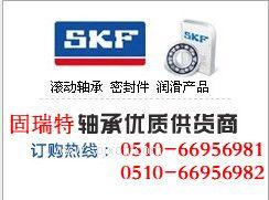 2319轴承,SKF轴承2319,调心球轴承2319