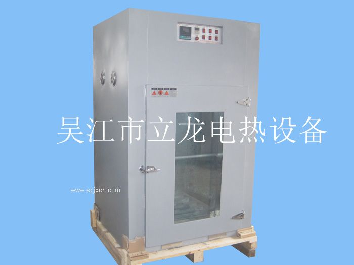 带小推车的电热烘箱生产厂家-电热烘箱干燥箱的价格-电热彩友彩票平台厂