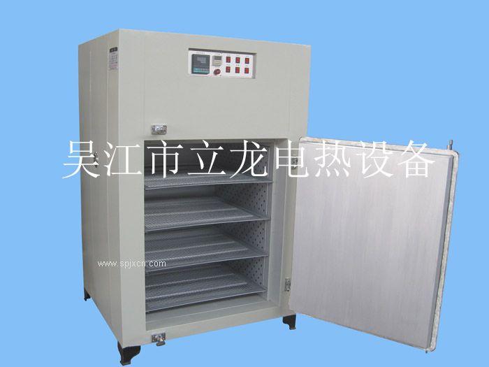 电热鼓风干燥箱_电热干燥箱价格就找专业干燥箱厂家--立龙烘箱