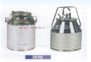 直冷式奶罐、奶桶