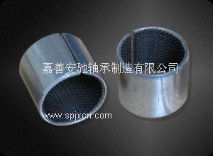 SF-1液压专用轴承 无给油轴承钢背复合衬套齿轮泵轴承