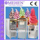 [厂家直销]甜筒软冰淇淋机