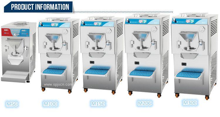 进口冰淇淋机 全新智能操作硬冰机一键完成硬冰机M20C