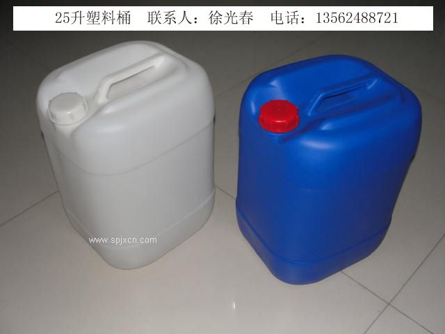 山东颐元塑料制品公司供应北京20升化工塑料桶