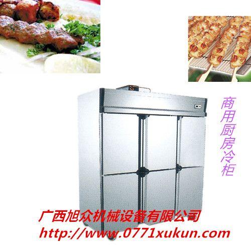 南宁厨房冷柜价格,南宁旭众厨房冷藏柜多少钱一台?