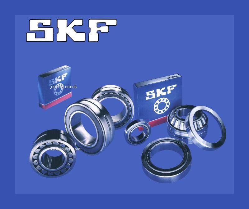 轴承/青岛SKF进口轴承/凯斯瑞轴承