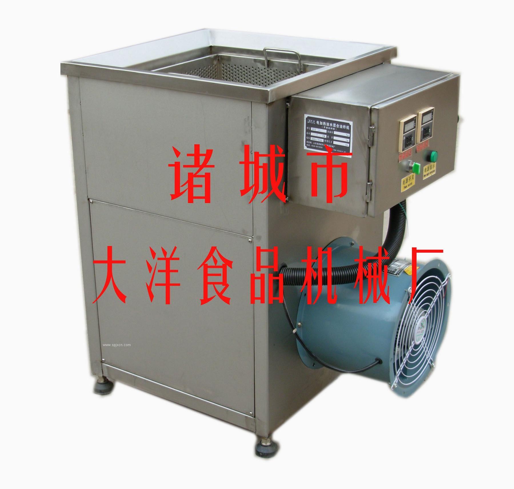 电加热油炸机 小型油炸机 自动控温油炸锅