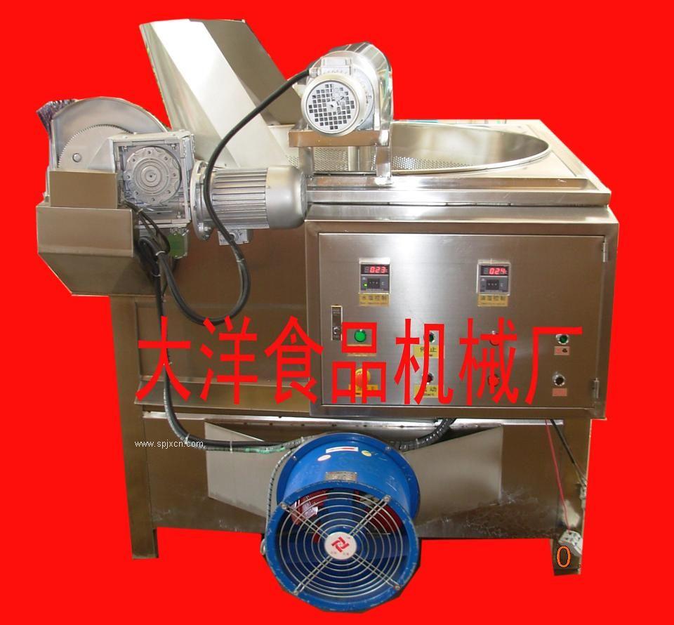 水油混和油炸机 自动搅拌油炸机 电炸锅