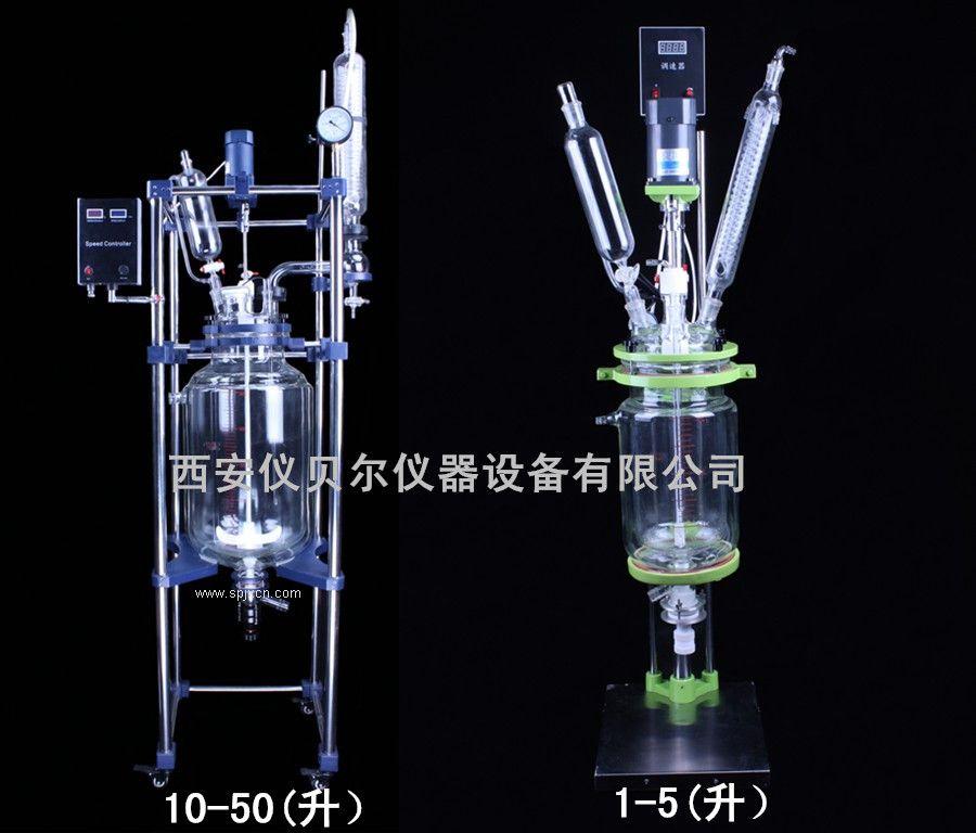 旋转蒸发器RE-2000E