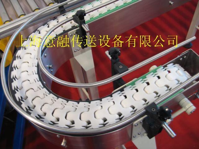 龙骨链/柔性链输送机