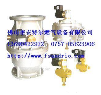 M16/RM常开型燃气紧急切断电磁阀/电磁阀线圈/防爆电磁阀