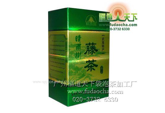 广州袋泡茶加工-广州袋泡茶代加工-藤茶袋泡茶加工