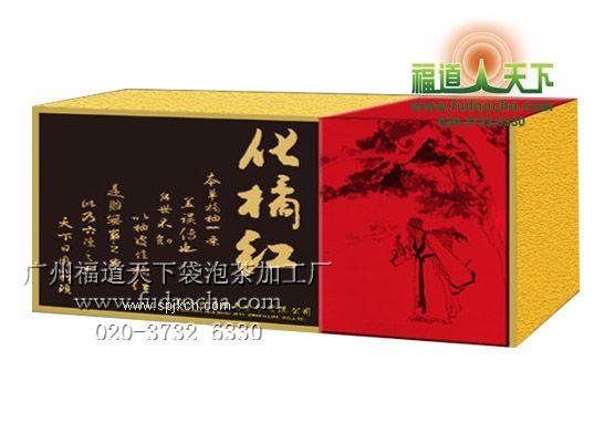 广东袋泡茶加工厂-袋泡茶代加工-橘红袋泡茶加工