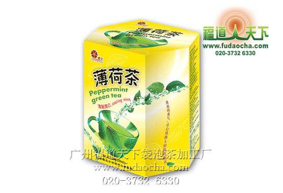 广州福道天下薄荷袋泡茶代用茶加工