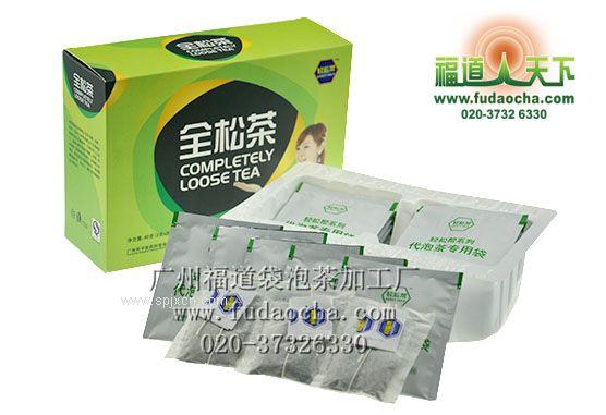 广州福道天下全松袋泡茶代用茶加工
