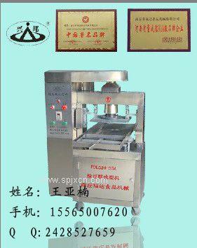 CCTV10我爱发明绿豆糕机