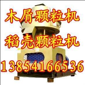 LSHK550鏈ㄥ睉棰楃矑鏈猴紝绔嬪紡鐜ā棰楃矑鏈猴紝鏈ㄥ睉鐕冩枡棰楃矑鏈�