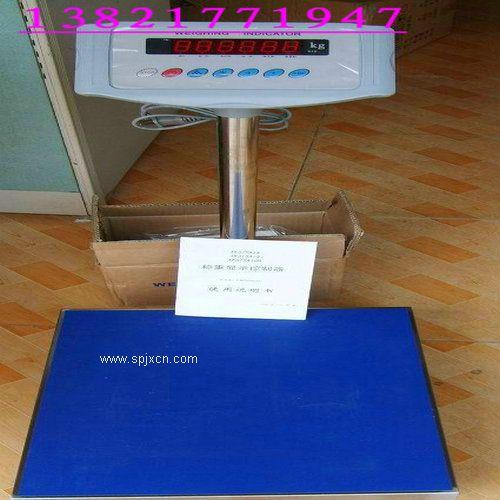 北京200kg带打印电子秤