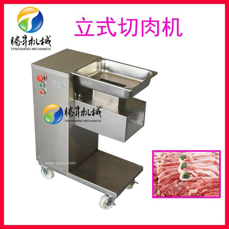 切肉机,切肉片机,切肉丝机价格
