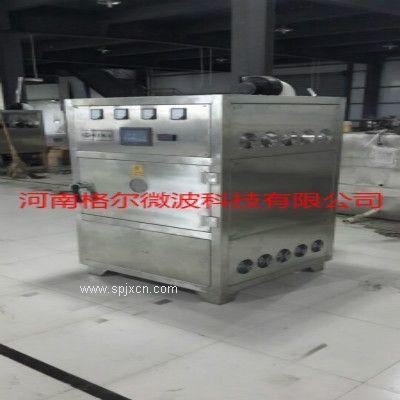 中藥材干燥箱/中荮材烘干箱/金銀花烘干機/金銀花干燥設備