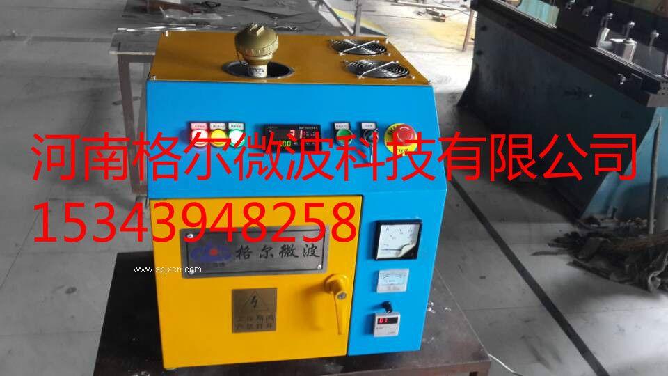 微波高溫窯爐 -微波實驗爐-2015年新型廠家供應鄲城格爾