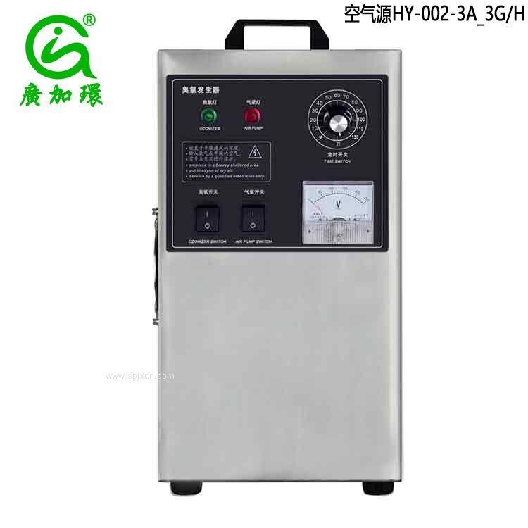 供应无锡臭氧发生器,3克臭氧发生器厂家直销