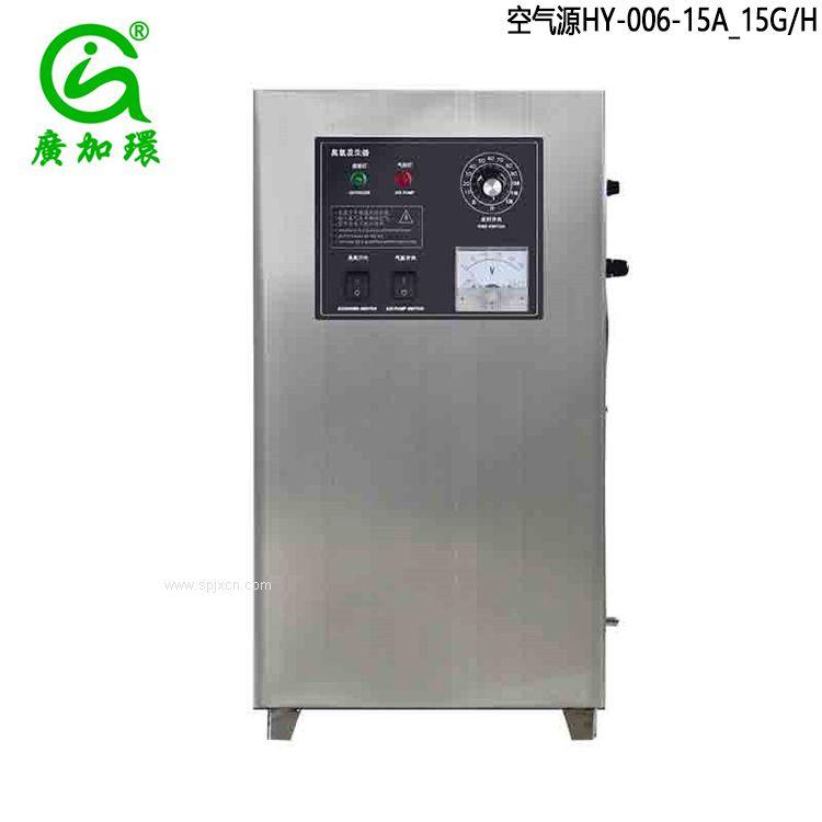 15克臭氧发生器,臭氧发生器价格,广州佳环厂家直销