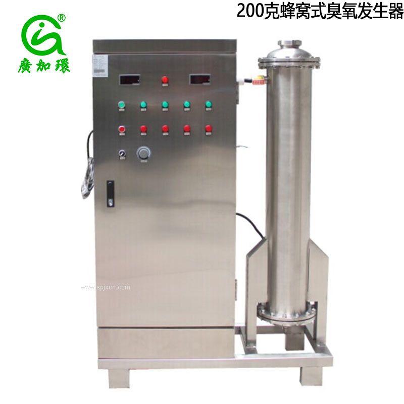 南京臭氧发生器,南京臭氧发生器价格