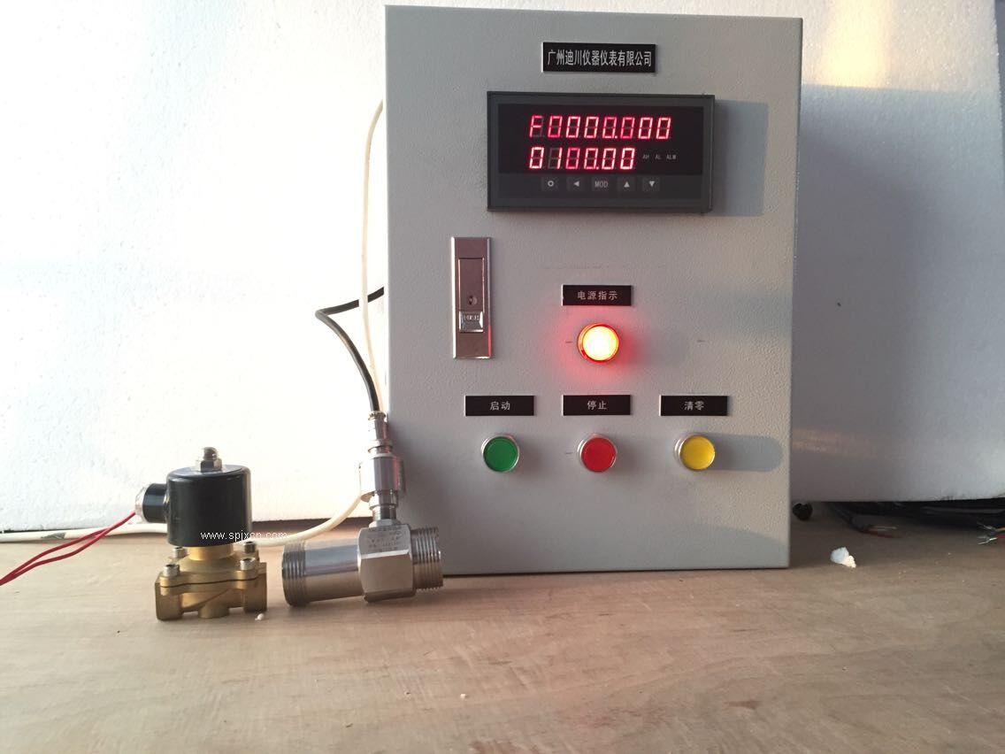 广州定量控制加水彩友彩票平台,液体定量控制配料系统