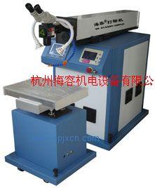 激光焊接切割机