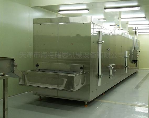 流態化速凍機青刀豆四季豆胡蘿卜速凍機