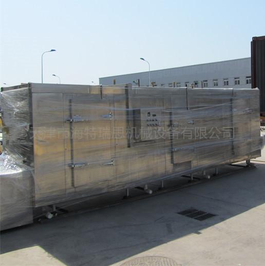 綠蘆筍流態化速凍機玉米速凍機蘑菇流態化速凍機