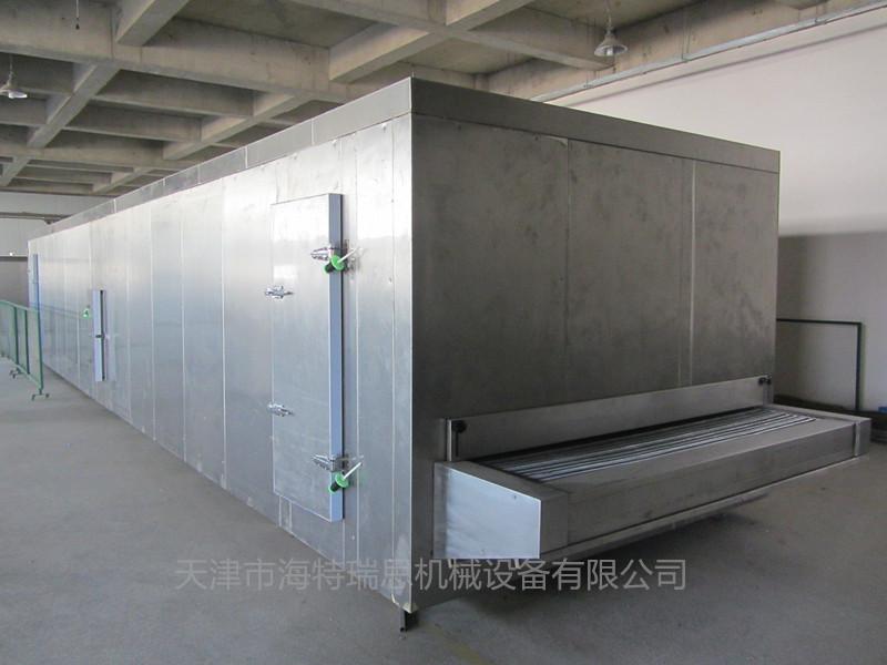 流態化速凍機西藍花菜花南瓜速凍機單凍機