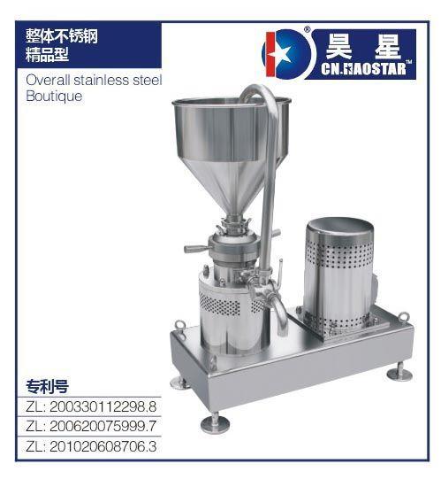 JM-FB180a卫生级胶体磨(单冷却型)