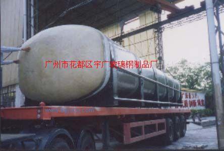 玻璃钢运输罐/玻璃钢运输槽