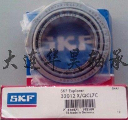 供应SKF圆柱滚子轴承NU228ECM