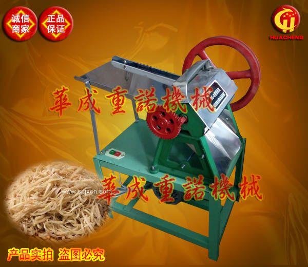 華成切餅絲機全自動總代直銷