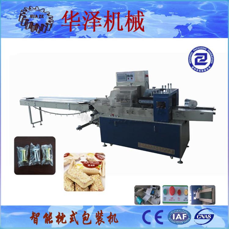 桃子包装机/水果机包装机/枕式包装机