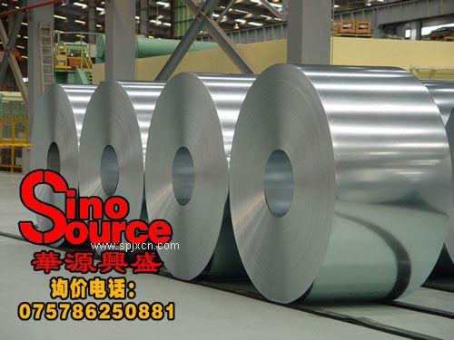 二级镀铝板——广东华源兴盛