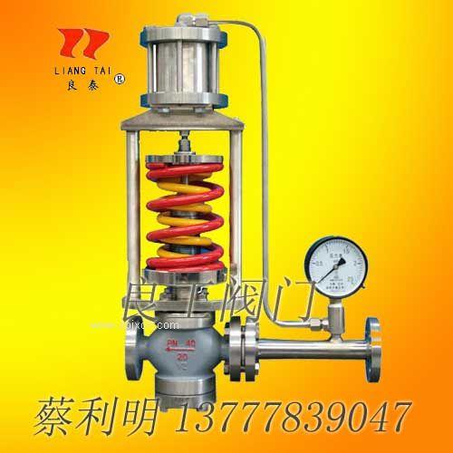 ZZY自力式蒸汽控制阀
