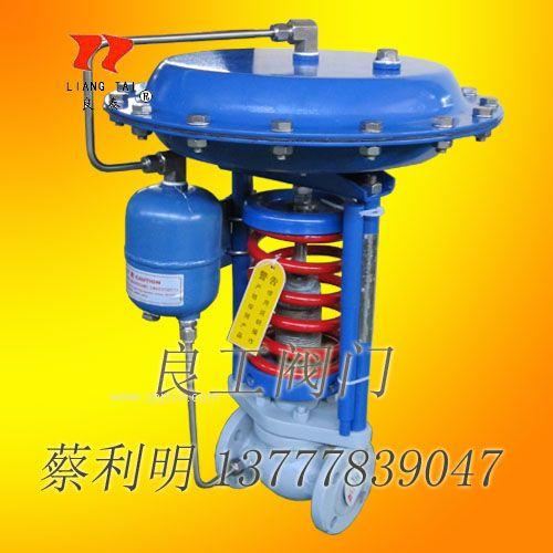 ZZYP-16B耐高温型自力式压力调节阀自力式蒸汽减压阀