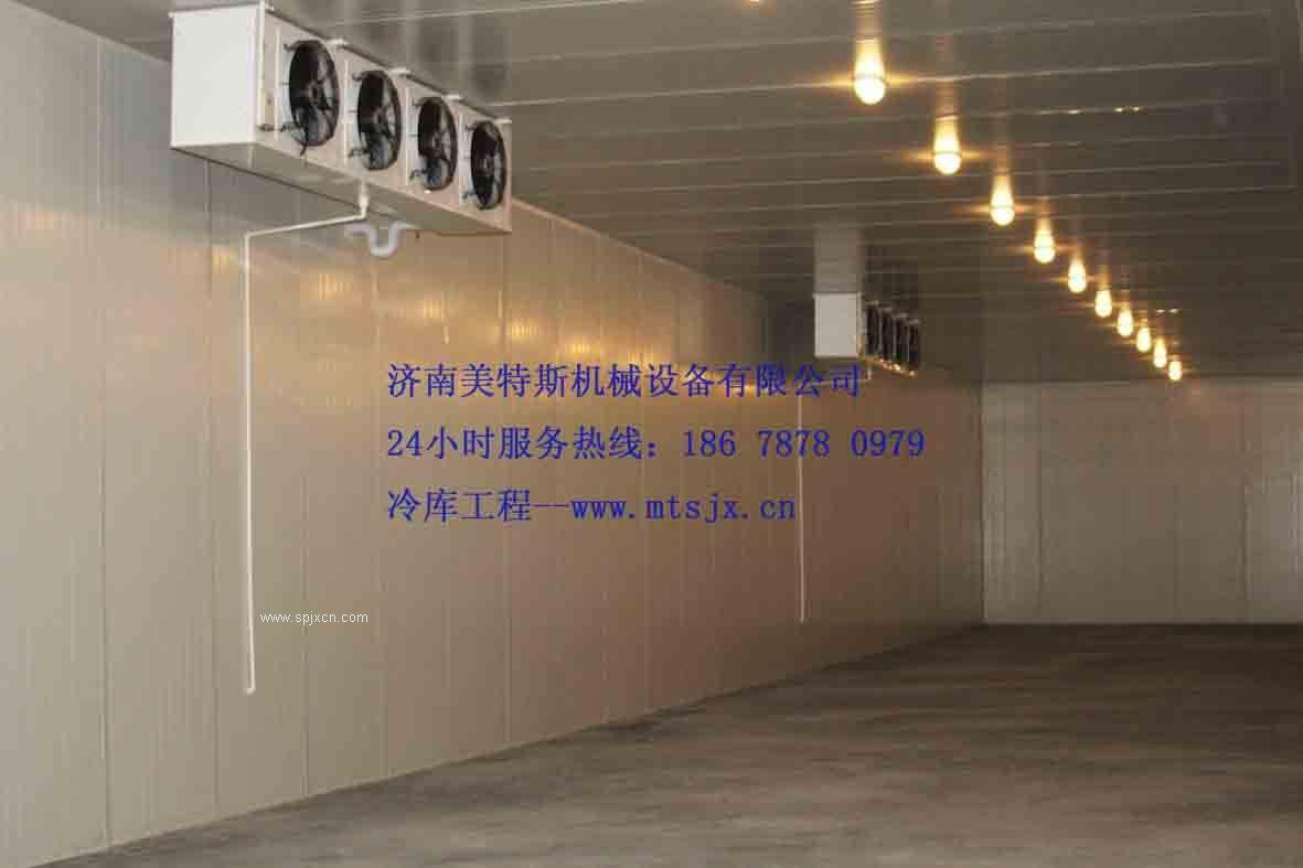 山東冷庫廠家,小型冷庫造價,冷庫工程