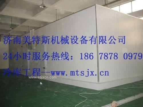 組合冷庫安裝-北京冷庫安裝公司