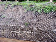 SNS柔性主动防护网,边坡防护网