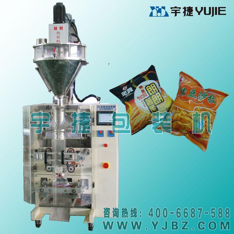 虾条包装机|薯片包装机