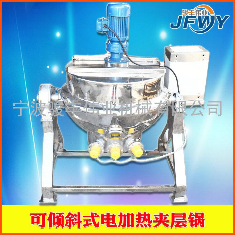 不锈钢电加热可倾式搅拌夹层锅