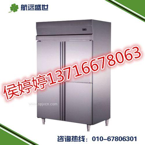 商用四门冷柜彩友彩票平台|厨房冷藏冷冻柜|北京四门冷藏柜