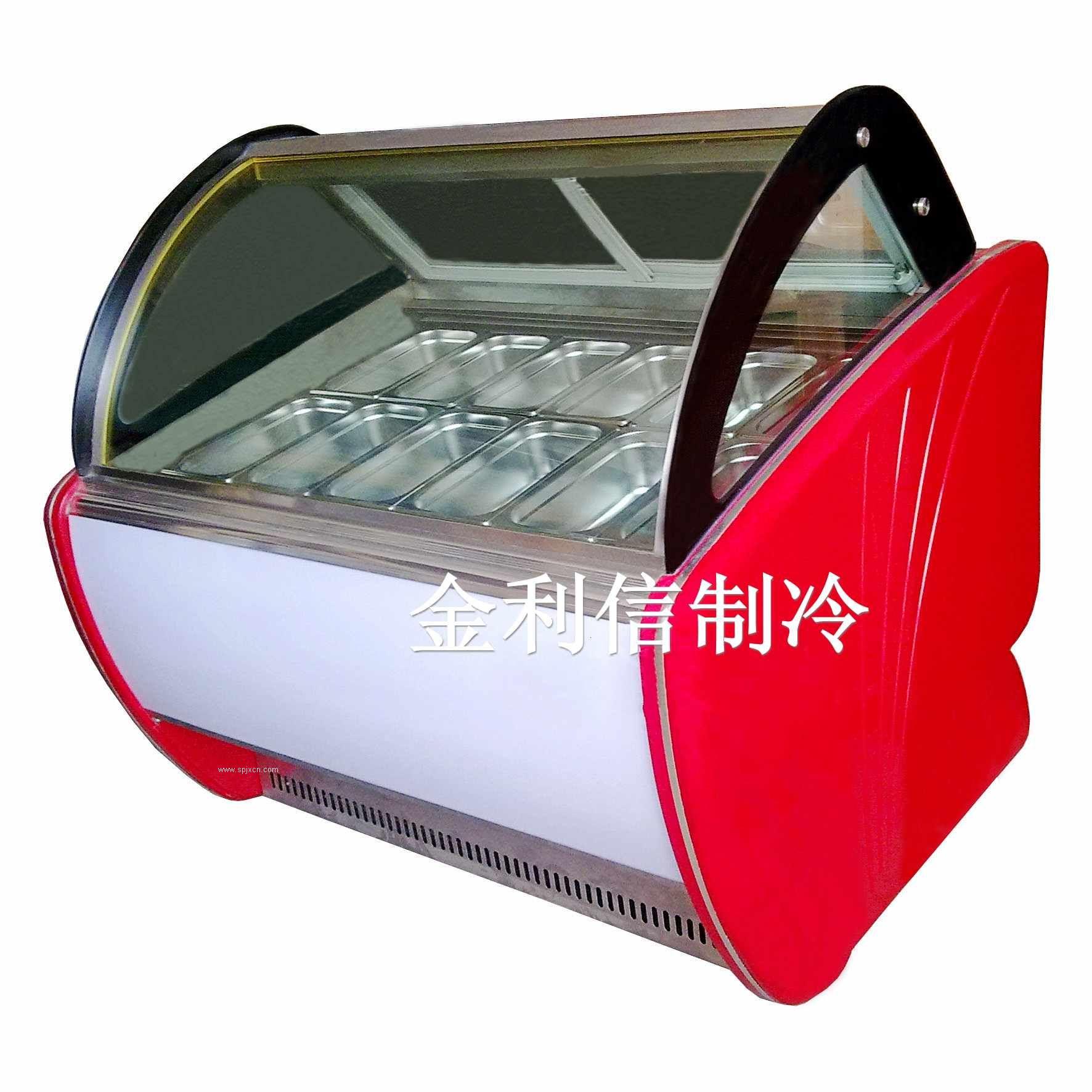 金利信牌紅色冰淇淋展示柜