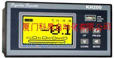 液晶显示流量积算仪-KH500L